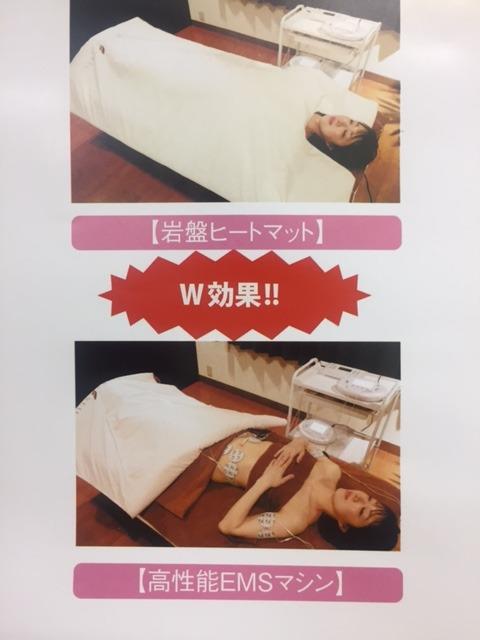 ほっトレは寝ているだけで身体に良い効果が!!